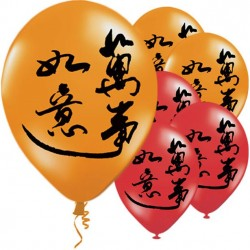 Chinese New Year Balloons -...